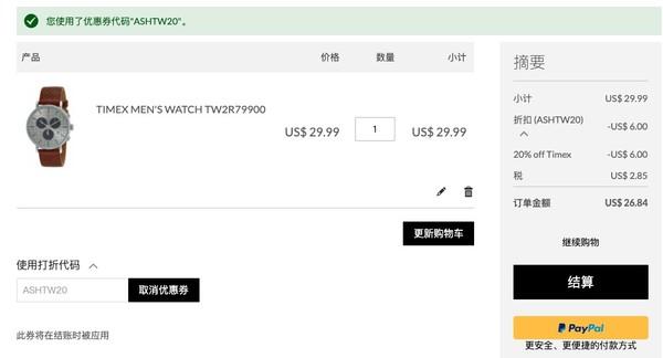 TIMEX 天美时 TW2R79900 男款石英表