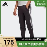 阿迪达斯官网 adidas M ZNE pt 3ST 男装运动型格裤子FQ7231