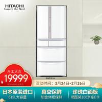 日立 HITACHI 真空保鲜日本原装进口 自动制冰高端电冰箱R-SF650KC