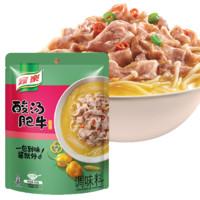 家乐 酸汤肥牛调味料 95g