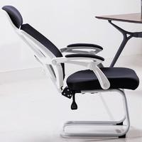 BECAUSES 伯力斯 MD-0895-W 弓形固定脚电脑椅