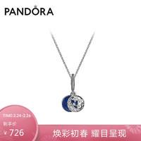 Pandora潘多拉 項鏈鎖骨鏈女925銀星海之辰B801372 時尚飾品 女友禮物 生日禮物 送禮佳品