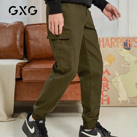 【特价】GXG男装 2021春季男士工装裤军绿色休闲长裤男GY102036GV