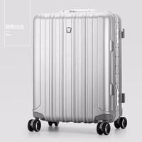 爱华仕新品行李箱女铝框拉杆箱男20英寸登机箱万向轮25英寸大容量商务旅行箱6559 银色拉丝 20英寸