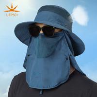 遮阳帽子男夏季全遮脸防晒帽防紫外线太阳帽男士钓鱼帽户外渔夫帽