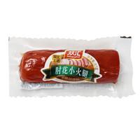 肘花小火腿猪肉香肠午餐肉85g*2量贩装新老随机发