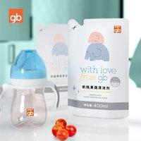 gb 好孩子 新生儿奶瓶果蔬玩具清洁剂 400ml 补充装袋装