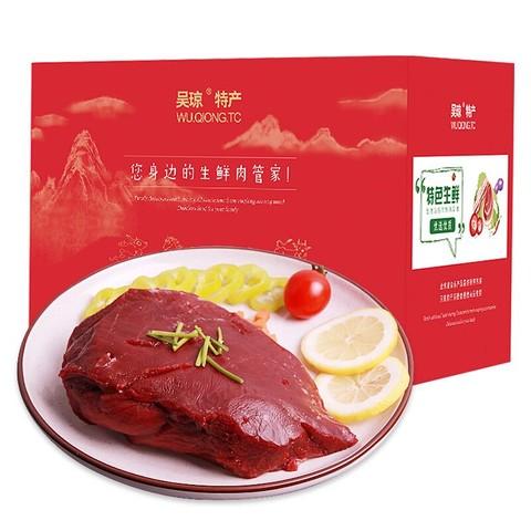 吴琼梅花鹿腿肉1000g新鲜鹿肉生鲜烧烤食材炖汤过年年货礼盒大礼包春节礼盒元宵中老年送礼