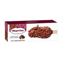 京东PLUS会员、限地区:Häagen·Dazs 哈根达斯 巧克力扁桃仁口味 脆皮冰淇淋 69g *5件