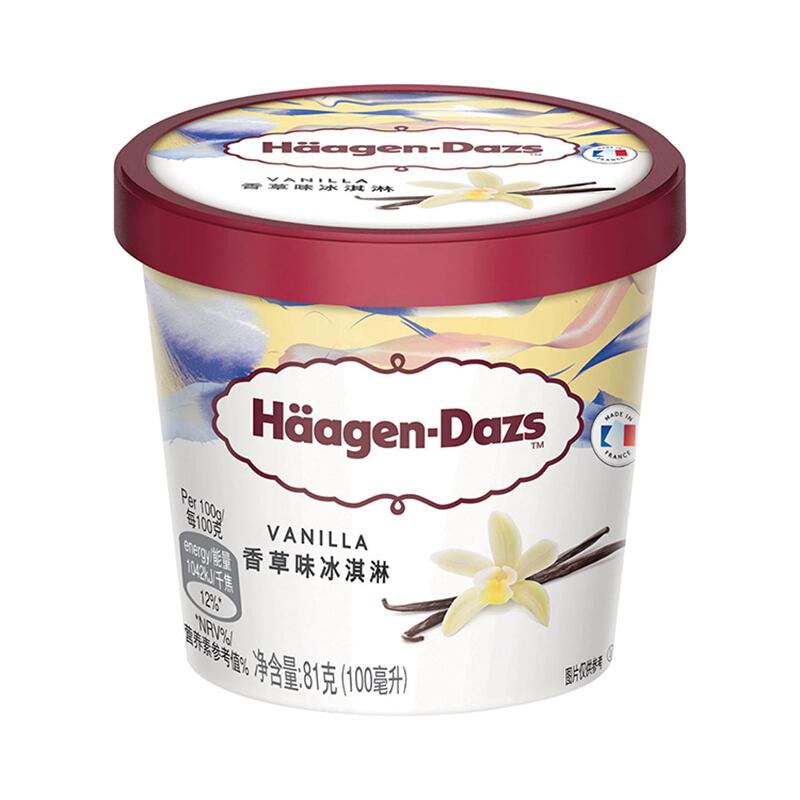 Häagen·Dazs 哈根达斯 香草口味 冰淇淋 100ml *5件