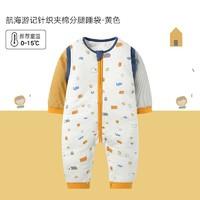 gb好孩子 婴儿睡袋 夹棉分腿式 +凑单品