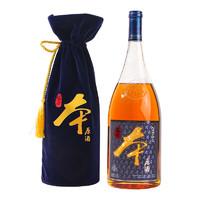 塔牌 绍兴黄酒 2014 本原酒 手工酿造 半干型黄酒 828KG 高档酒 珍藏款
