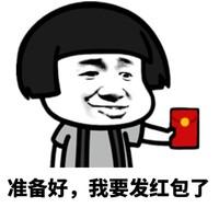 必领红包:唯品会新人惊喜红包大派送,先领券再下单更优惠,速来领取~