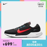 Nike耐克官方NIKE AIR ZOOM VOMERO 15 男子跑步鞋新款 CU1855