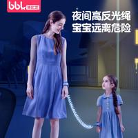 博比龙 儿童防走失带牵引绳 1.5m