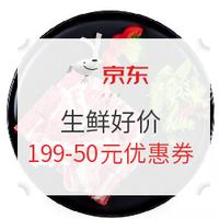 京东 生鲜多款自营 原切牛肉好价
