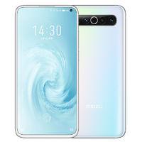 百亿补贴:MEIZU 魅族 17 5G 智能手机 8GB+128GB 梦幻独角兽
