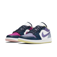 AIR JORDAN 1 LOW SE AJ1 DJ4342 女子运动鞋