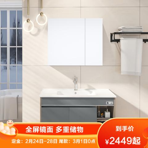 东鹏卫浴(DONGPENG)室柜现代轻奢洗手盆柜组合洗脸智能挂墙式卫生间洗脸洗漱台