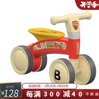 樂的兒童學步車滑行嬰兒車防側翻無腳踏寶寶滑步車溜溜玩具車生日禮物1-2-3歲 1011紅色 (身高:62-77CM)