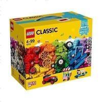 乐高积木经典创意系列多轮创意拼砌篮10715男孩子儿童拼装玩具