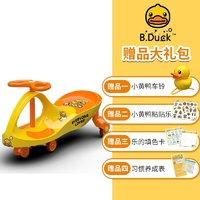 樂的 兒童扭扭車兒童車2-3-5-8歲大號小孩玩具車溜溜搖搖車防側翻靜音 +湊單品