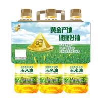 福临门非转基因黄金产地玉米油900ml*3 健康食用油非转基因炒菜 *5件