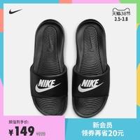 Nike 耐克官方NIKE VICTORI ONE SLIDE 男子拖鞋新款拖鞋 CN9675