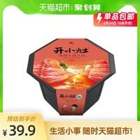 统一开小灶自热小火锅麻辣牛肉锅405G/盒香辣自热自煮火锅肖战 *4件