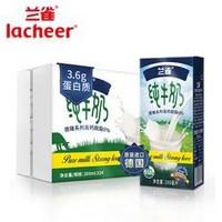 Lacheer 兰雀 德臻脱脂牛奶 200ml*24盒 *3件