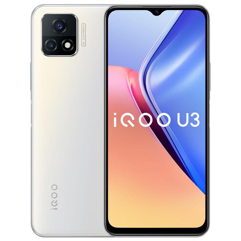 vivo iQOO U3 5G智能手机 6GB+128GB 缎绸白