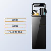 饮水机立式家用茶吧机智能速热开水机