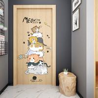 Evatie 伊娃 卡通个性创意装饰墙贴