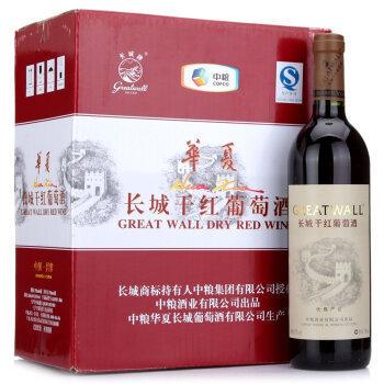 长城 华夏葡园优良产区灰标赤霞珠干红葡萄酒 750ml*6瓶 整箱装 中粮出品