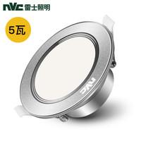 nvc-lighting 雷士照明 led筒燈 5W 三只裝 *3件
