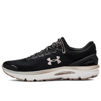 UNDER ARMOUR 安德玛 Charged Intake 3 3021245 女子跑步鞋