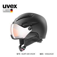 uvex hlmt 600 visor 盔鏡一體滑雪頭盔
