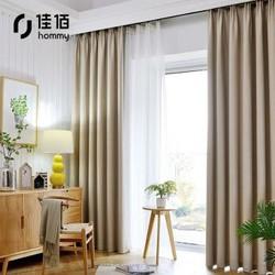 佳佰 简约高遮光挂钩式窗帘 2*2.7m (单片装)