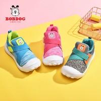 BoBDoG 巴布豆 男童毛毛虫运动鞋