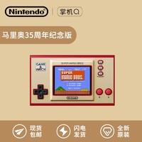 任天堂超级马里奥 Game Watch 超级马力欧掌机35周年纪念版 现货