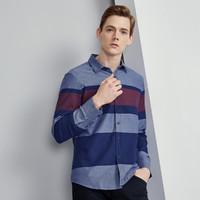 Hodo 红豆 DXHOC060S0R5 男式长袖衬衫