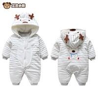 艾贝小熊 婴幼儿夹棉连帽哈衣 *2件