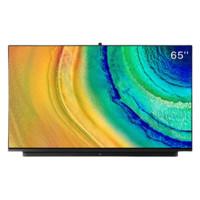1日0点、京东PLUS会员:HUAWEI 华为 智慧屏V65i HEGE-560B 65英寸 4K 液晶电视