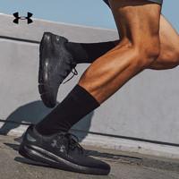 安德玛官方UA Charged Pursuit 2男款运动跑步鞋3022594