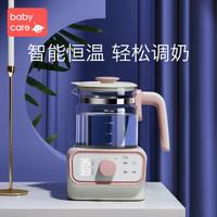 babycare 恒温调奶器 暖奶器智能冲奶机多功能恒温水壶温奶器 暮色粉-1.3L(经典旋钮款)