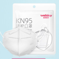 WELLDAY 维德医疗 KN95防护口罩 3只 *2件