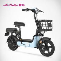AIMA 爱玛 TDT1109Z 小蜜豆纯享版 新国标电动自行车