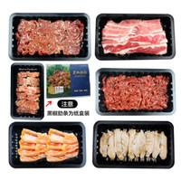 京东PLUS会员: 8385生鲜 烤肉食材套餐 3-4人份 1150g