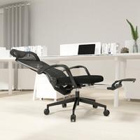 支家 160°后仰坐躺两用人体工学椅