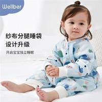 京东PLUS会员:Wellber 威尔贝鲁 婴儿纯棉睡袋 春夏季四季通用